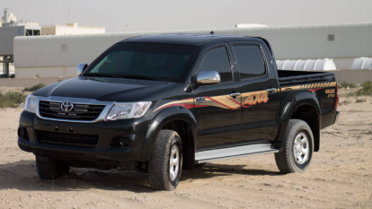Dazzleuae Featured Vehicle